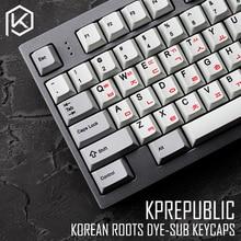 Kprepublic 139 corée coréenne racine police cerise profil colorant sous Keycap ensemble PBT pour gh60 xd60 xd84 cospad tada68 rs96 87 104 fc660
