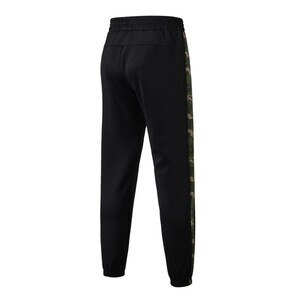 Men Fitness Running Training Camouflage Pants Stretch Quick-Drying Casual High Waist Loose Trousers
