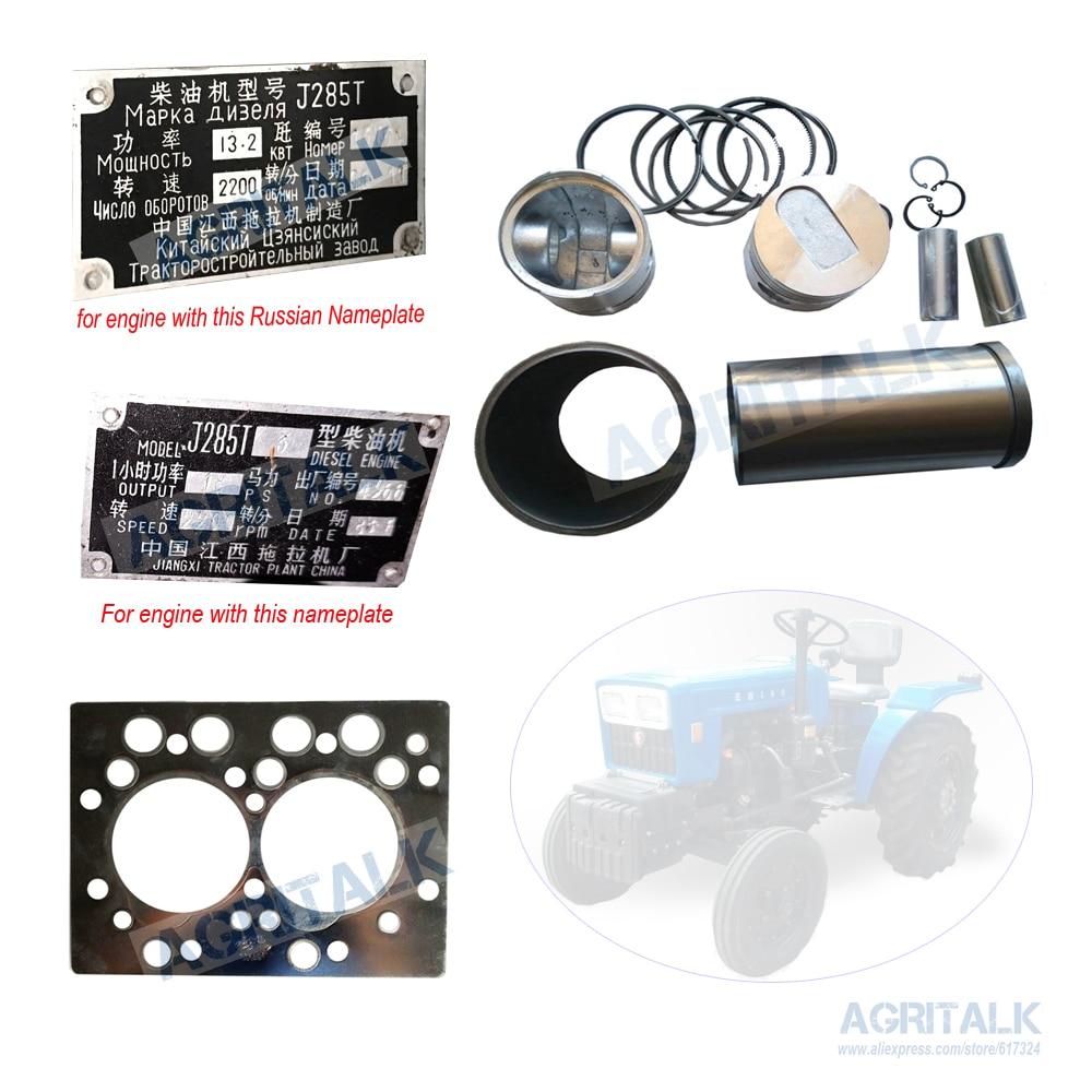 مجموعة المكبس (طقم تصليح الإصلاح) لـ Fengshou FS180/FS184 مع محرك J285T ، العناصر كما أظهرت