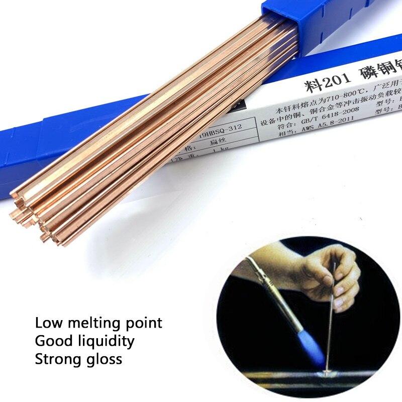 Barra de soldadura de latón, cobre plano, varillas de soldadura de alta calidad en polvo sin necesidad de soldadura para soldar, 1,3X3,2mm, 500mm