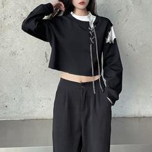 Women Pullover 2021 Autumn New Streetwear Round Tshirt Korean Style Chain Fake Two-piece Personality