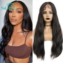 Parrucca in pizzo sintetico parrucca diritta di colore marrone scuro SOKU parte centrale acconciatura alla moda fibra resistente al calore per donne nere