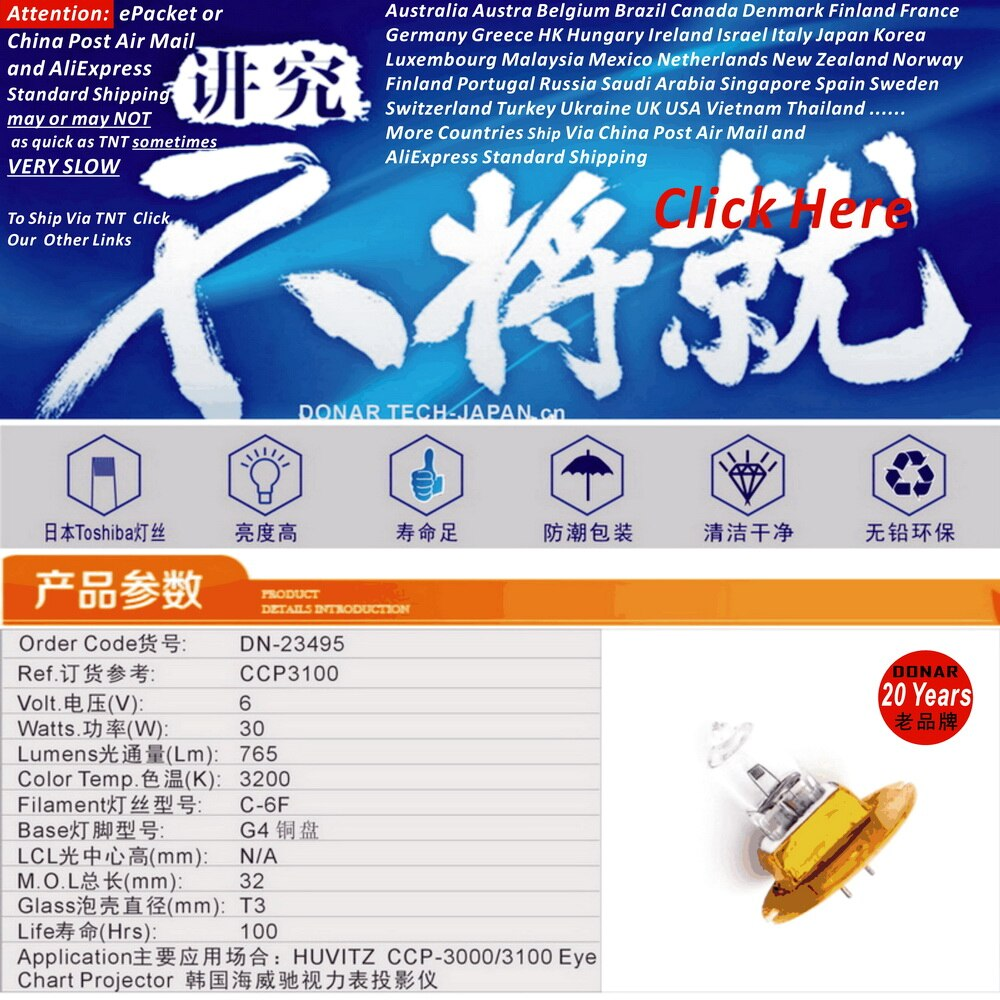 DONAR DN-23495 JC6V-30W G4 6V 30W bombilla halógena de cuarzo oftámico HUVITZ 6V30W CCP-3100 CCP-3000 lámpara de proyector