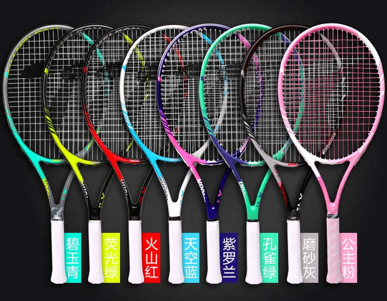 Professional Tennis Racket Adults Beginners Light Recommended Training Tennis Racket Rakiety Do Tenisa Racquet Sports BD50TB