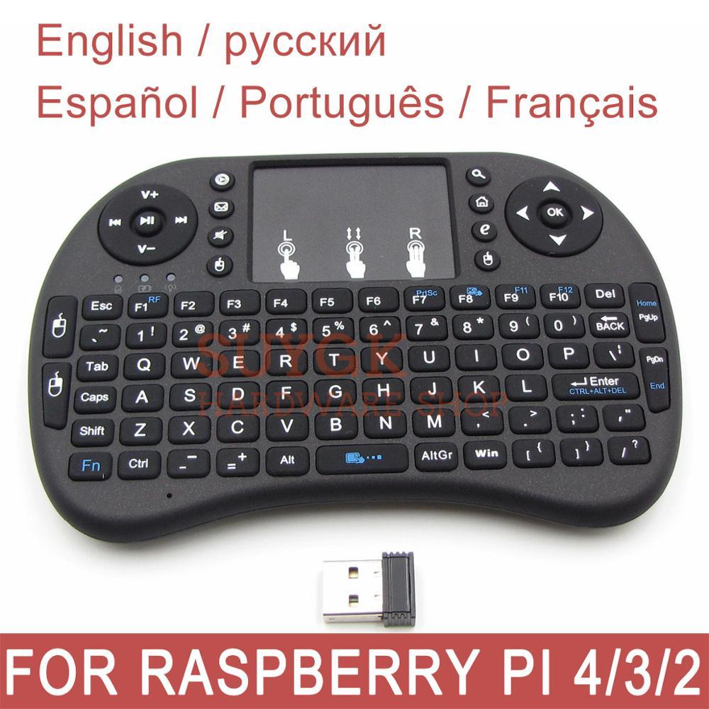 Raspberry PI Modelo B mini teclado inalámbrico de 2,4G touch pad Fly Air ratón de Raspberry PI 3 modelo B, modelo B + plus Banana PI orange pi