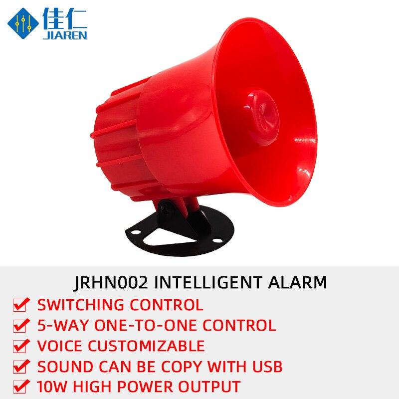 32 в 10 Вт уличная сигнальная сирена провод громкий сигнал сигнализации 115 дБ Интеллектуальный усилитель автомобильный сигнал сигнализации и...