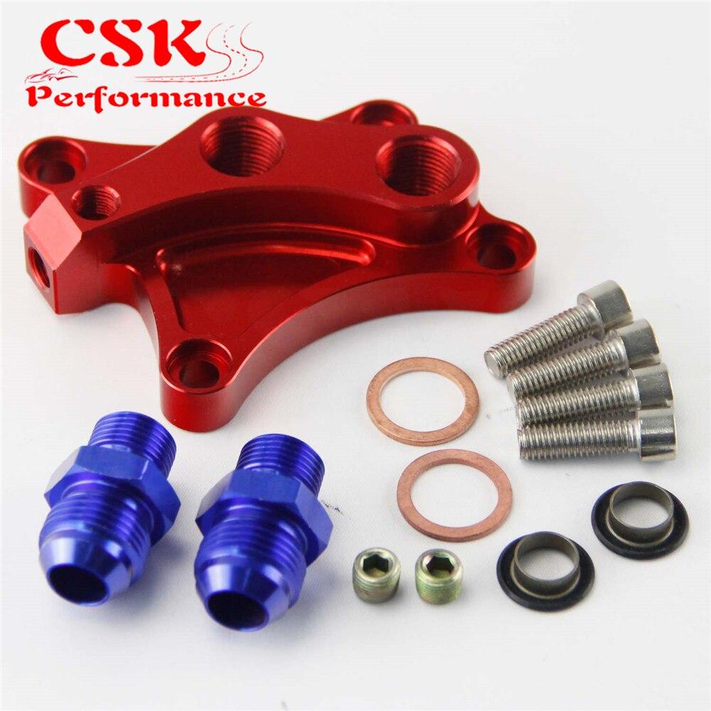 Алюминиевый блок масляного фильтра AN10 Подходит для Nissan SR20 S13 S14 S15 SR20DET Blue