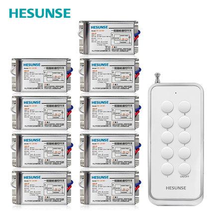 HS-QA161 1N9 85 فولت-265 فولت 433 ميجا هرتز 9 قنوات لاسلكية RF التحكم عن بعد التبديل