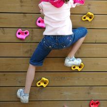 5/8 Uds. De rocas de escalada de resina para exterior para niños, plástico resistente a los rayos UV, duraderas y coloridas guarderías, escuelas, parques de atracciones