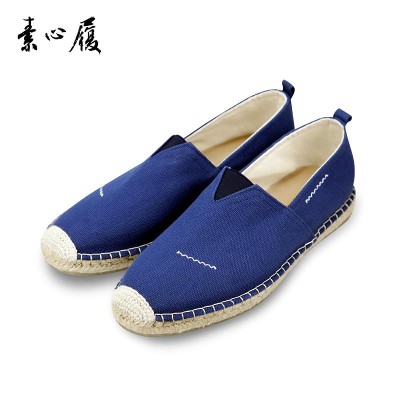 Мужские кеды ручной работы, однотонные холщовые кроссовки в китайском стиле, повседневная обувь из конопли, хорошего качества