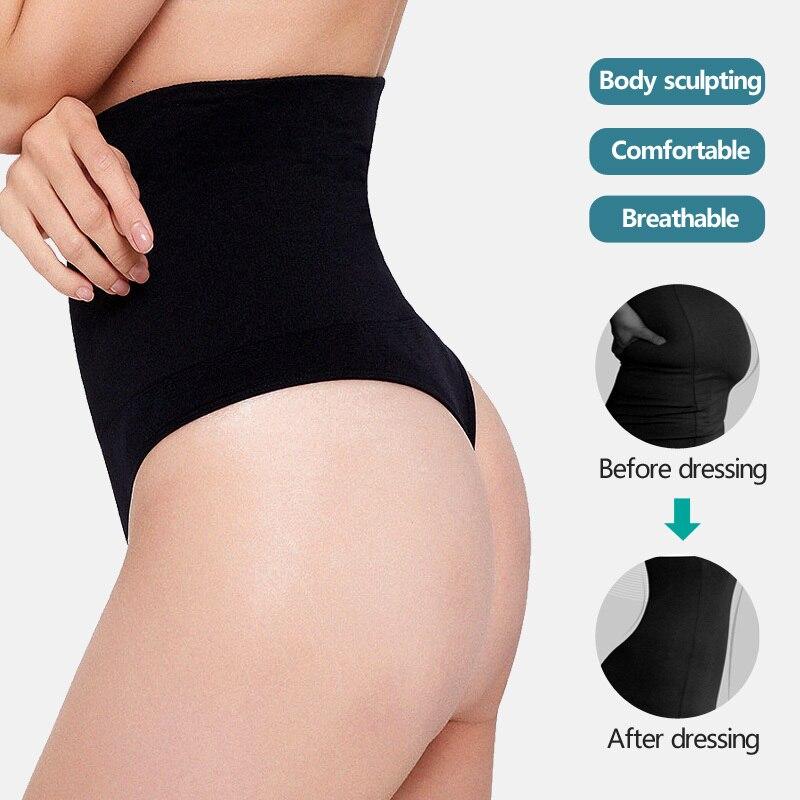 2019 mujeres Body faja Sexy Tanga G cadena modificadores cuerpo femenina, ropa interior de calzoncillos cortos moldeador abdominal corsé