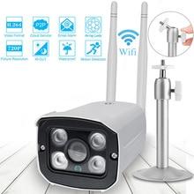 720P 1080P caméra IP extérieure Surveillance extérieure Wifi CCTV balle Audio caméra étanche plein métal Vision nocturne Yoosee APP
