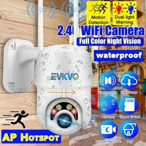1080P PTZ Wifi Camera Auto Tracking 4x Digital Zoom IP Camera 3MP Home Speed Dome Onvif Surveillance Camera P2P CCTV Camera
