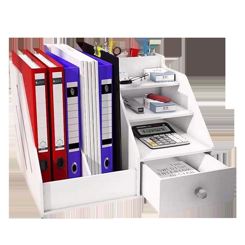 Magazine Holder Newspaper Rack Stationery Storage Box Desk Organizer for Document Letter File Tray Home Office School Supplies