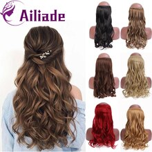 AILIADE Synthetic Wave Halo Hair Extensions No Clip in Ombre Blonde Black Brown Natural Hidden Secret False Hair Piece