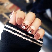 Mignon ours brun modèle 24 feuille/ensemble faux faux ongles conseils 3D colle nouveau Design pour filles manucure maquillage ongles autocollants B47