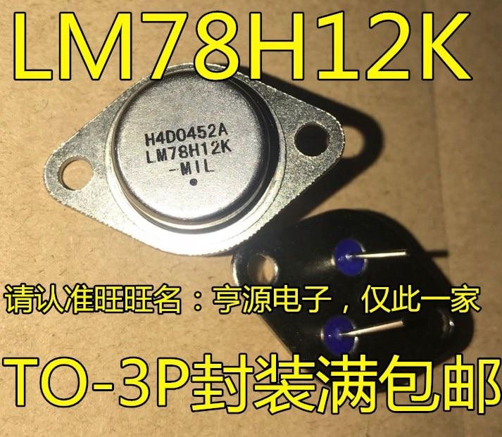 10 piezas LM78H12K 78H12 7812-3
