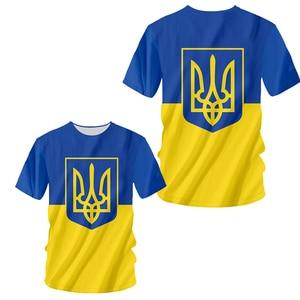 CJLM UKRAINE T Shirt Custom Team Name Number Ukr T-shirt 3D Print DIY Shirt Jersey Casual  Men's Clothing Oversized Sportswear