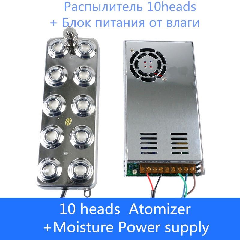 DC 48V New Ultrasonic Atomizer Industrial 10 Head Home Humidifier Fog Machine 5Kg/H Ultrasonic Mist Maker Fogger For Mushroom