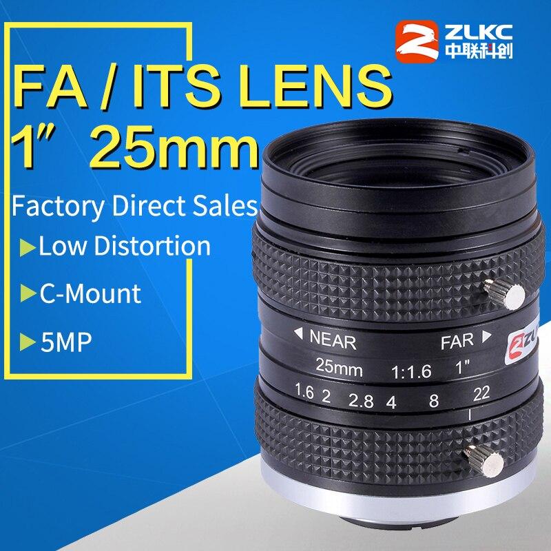 5 megapíxeles C montaje 25mm 1 pulgada baja distorsión ITS/Machine Vision longitud focal fija lente de la Cámara Industrial lente de iris manual