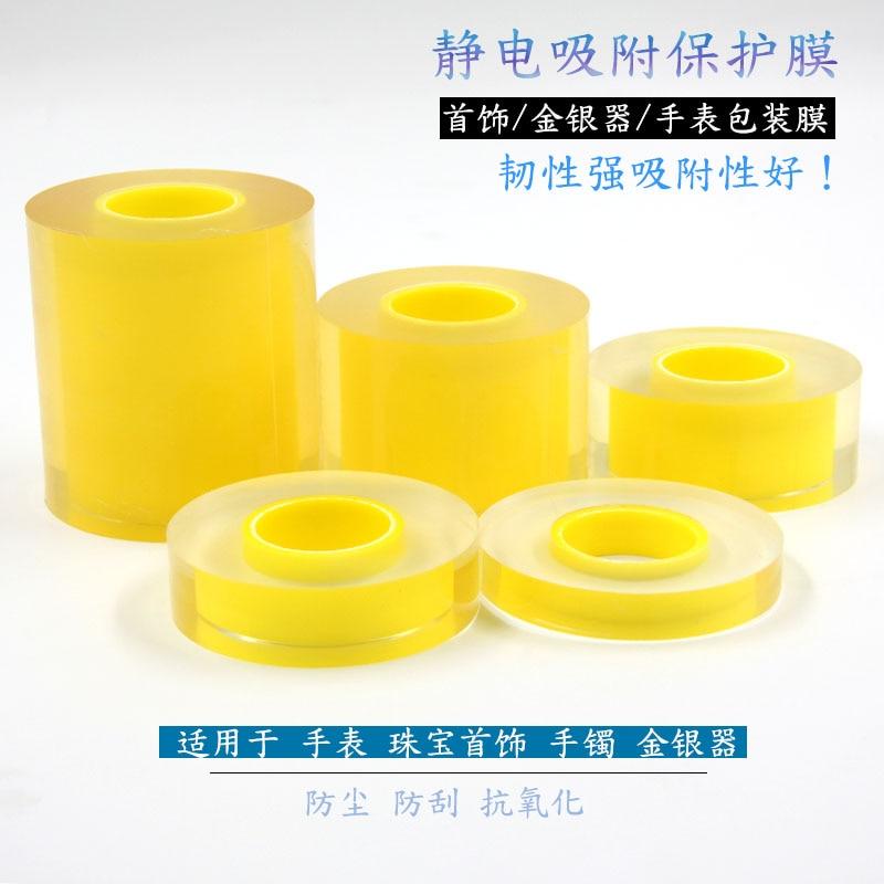 1 Roll 12MM 20MM 30MM 50MM 80MM  Transparent Anti-Static Protective Film Watch Jewelry PVC Film Tape