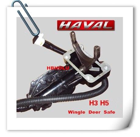 Conjunto de horquilla de cambio electrónico 2310100-K01SH para Great wall Haval wingle