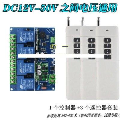 Interruptor de control remoto de cuatro vías de 12 voltios 12V-24V-48V30A relé interruptor de control remoto de 4 vías código de aprendizaje