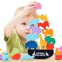 Enfants Montessori en bois animaux Balance blocs jeux de société jouet dinosaure éducatif empilage haut bloc de construction bois jouet garçons