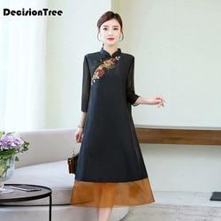 2020 laço casual cheongsam moderno chinês tradicional vestido qipao vestidos de noite longo qi pao formal vintage robe vestido chinês
