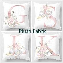 Pink Letter Velvet Plush Cushion Cover Decorative Pillow Covers 45*45cm Pillowcase Sofa Home Decor for Sofa Bedroom Car Alphabet