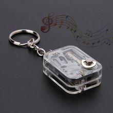 Kids DIY Music Box Movement Keychain Handy Crank Musical Case Fashion Jewelry