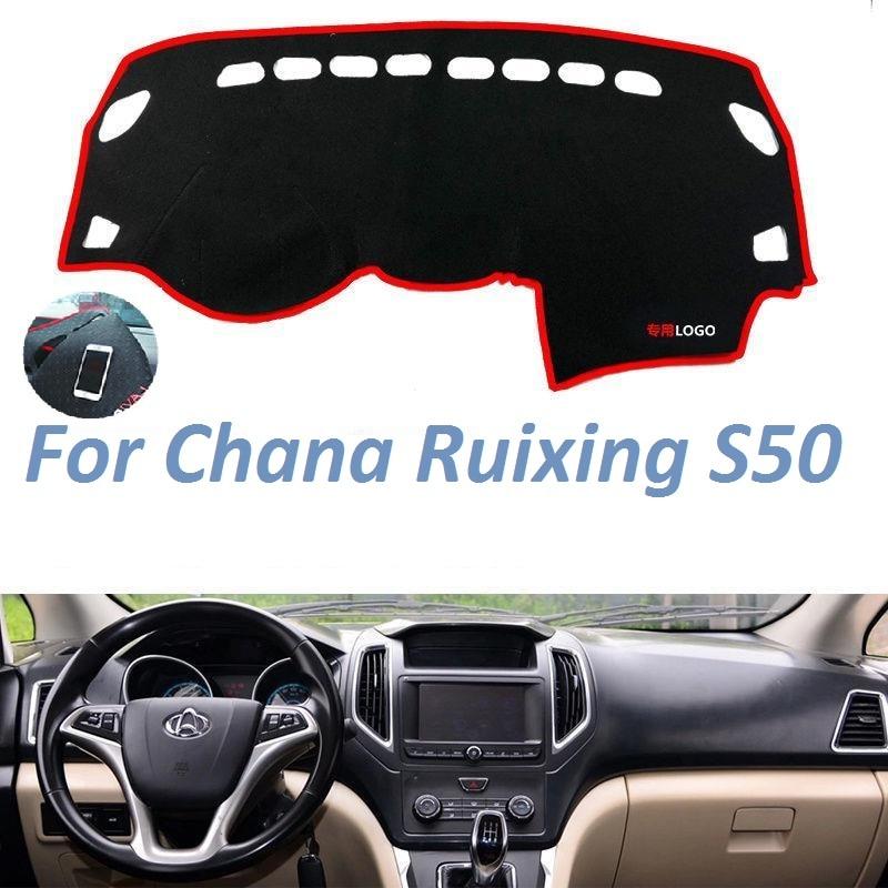 Для Чана Ruixing S50 левый и правый руль Нескользящие приборной панели автомобиля крышка мат Зонт инструмент ковры автомобильные аксессуары