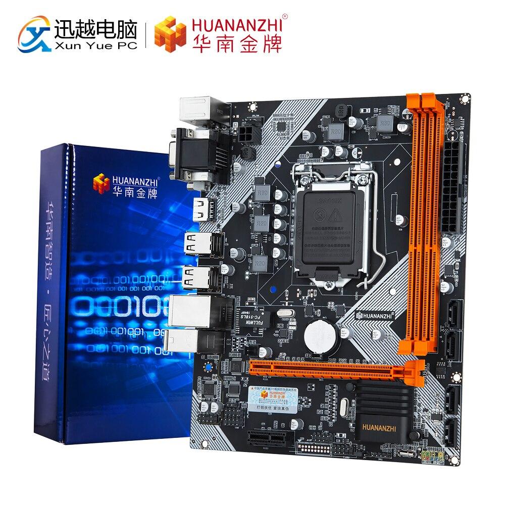 HUANANZHI H61 M-ATX материнская плата H61 для Intel LGA 1155 Поддержка i3 i5 i7 DDR3 1333/1600 МГц 16 Гб SATA2.0 USB2.0 VGA HDMI