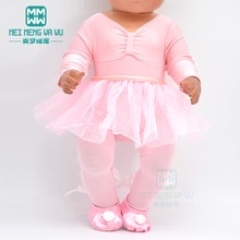 Clothes for doll fit 43-45cm Bald head baby toy new born doll and American doll fashion Ballet princ