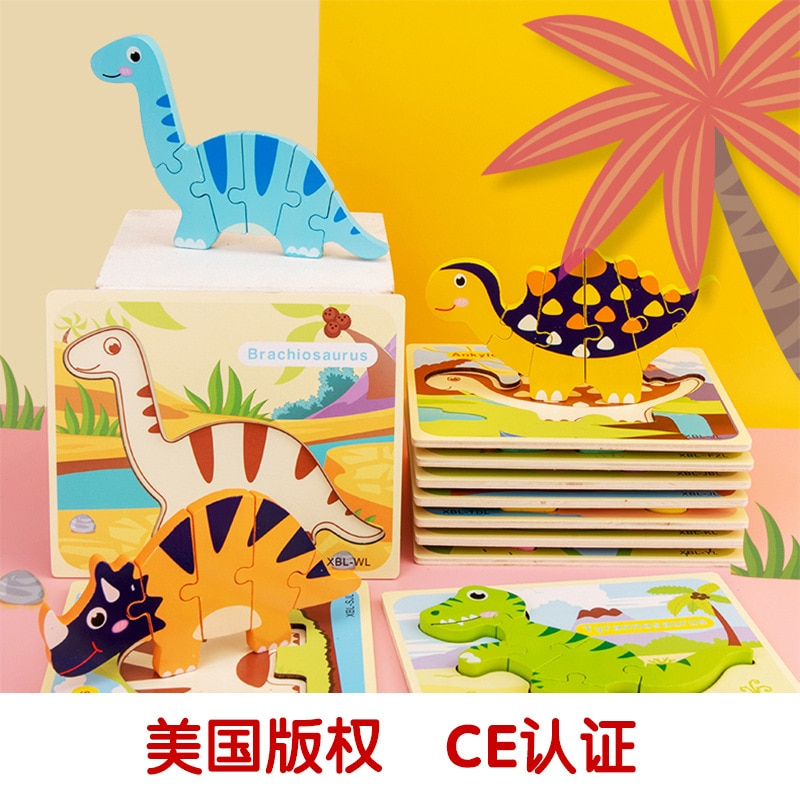 JINLETONG Wooden Toddler Puzzles Dinosaur Montessori Educational Toys for Kids Jigsaw Puzzles Game Gift for Kids
