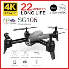 Drone SG106 HD avec double caméra 1080 P/4 K WiFi FPV en temps réel vidéo aérienne grand Angle flux optique RC quadrirotor hélicoptère jouets