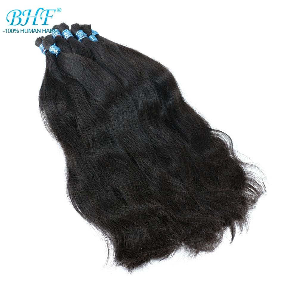 BHF-وصلات شعر طبيعي 100% ، شعر ريمي مفرود ، مصنوع آليًا ، بدون لحمة ، للتضفير