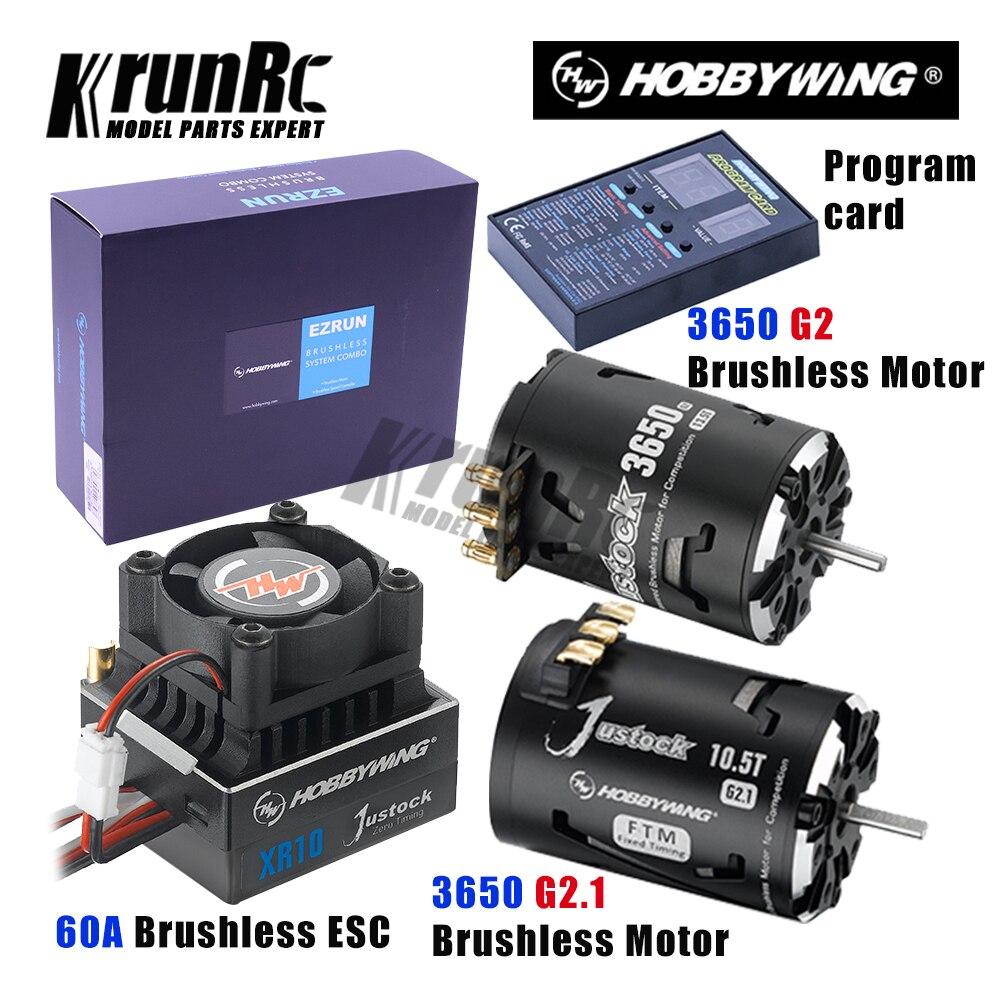 Hobbywing XeRun Justock 3650SD/10,5/13,5/17,5/21,5/25,5 T Sensored Motor sin escobillas XR10 Justock 60A de sistema combinado para RC Coche