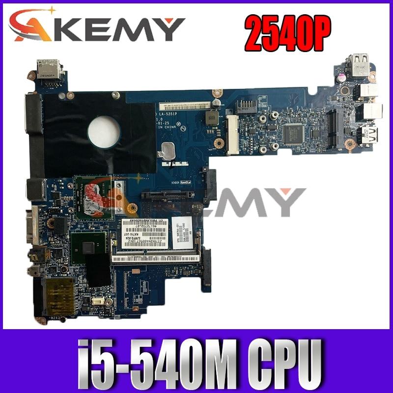 AKemyLaptop لوحة رئيسية لأجهزة HP بي ELITEBOOK 2540P 598764-001 LA-5251P i5-540M QM57 GMA HD DDR3 اللوحة الرئيسية