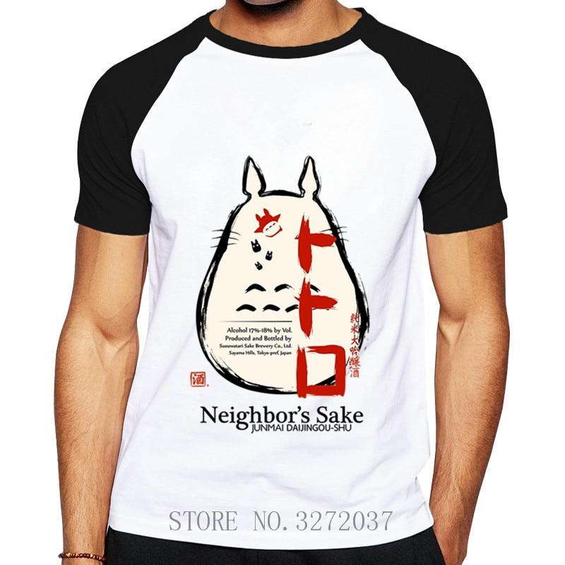 Japan Anime My Neighbor Totoro Sake T-Shirt beer rice wine men T Shirt Cotton Short Sleeve Kawaii Tshirt Funny Dragon Tees