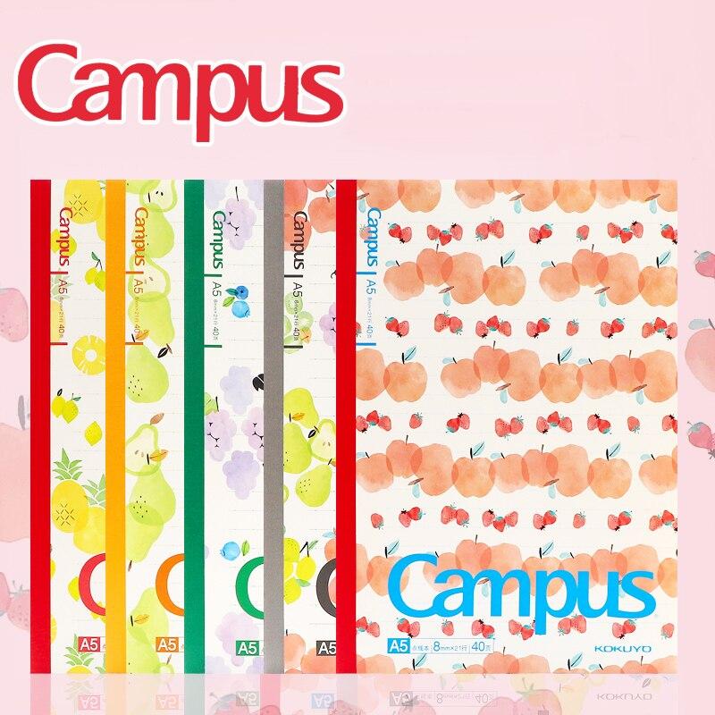 5 шт. KOKUYO фруктовый ноутбук кампус 8 мм горизонтальная линия книга B5 мягкая поверхность копия A5 беспроводной связывающий студенческий обуча...