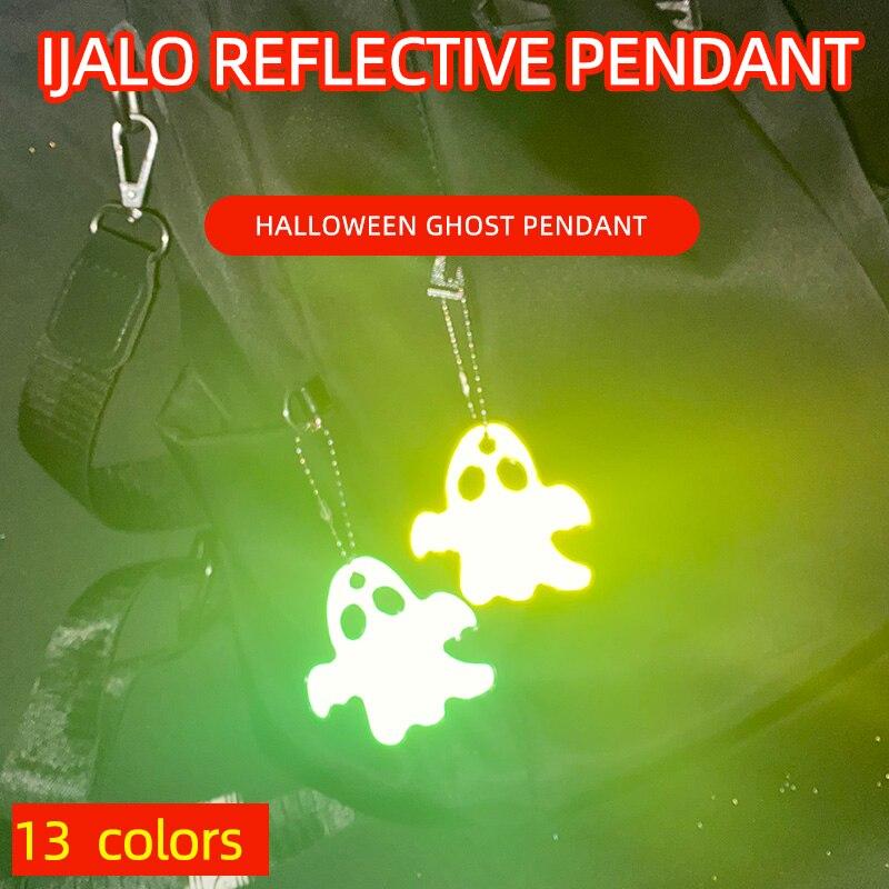 Хэллоуин призрак рекламные подарки мягкий отражатель светоотражающий брелок подвесные аксессуары для сумок высокой видимости брелоки