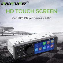 Reproductor de medios automático MP5, doble Dins, USB, Bluetooth, Multimidia, 12 V, FM, HD, 4,1 pulgadas, pantalla táctil, estéreo, Audio, Radio, coche, accesorios para coche