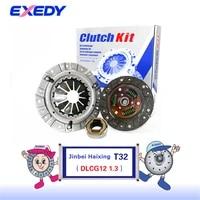 for brilliance jinbei haixing t32 dlcg12 1 3 original clutch disc clutch plate bearing clutch kit set three pcs set