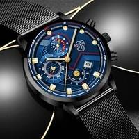 fashion luxury mens casual quartz stainless steel mesh belt watches men business leather calendar date watch reloj hombre