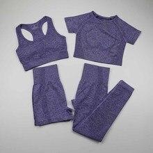 Vêtements de Yoga de 4 pièces, haut court, soutien de Sport et Shorts de Sport et Gym, Leggings sans couture, ensemble de 4 pièces tenue de Sport pour femmes