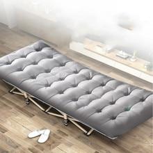 Lit pliant sieste chaise simple sieste bureau simple multi-fonctionnel été portable adulte mars
