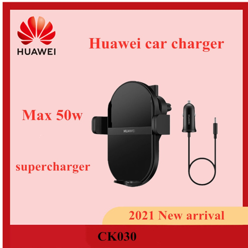 original Huawei SuperCharge Wireless Car Charger 50W car phone holder Fast Charger Mounting Dual Cha