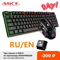 Игровая клавиатура с RGB-подсветкой, комплект с бесшумной игровой мышью, русская клавиатура, мышь комплект геймера для компьютера, игрового П...