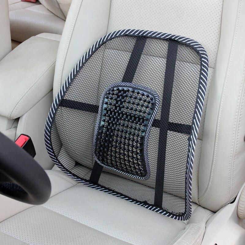 Чехлы для офисных сидений, дышащие массажные накидки на спину автомобильного кресла, поддержка поясницы